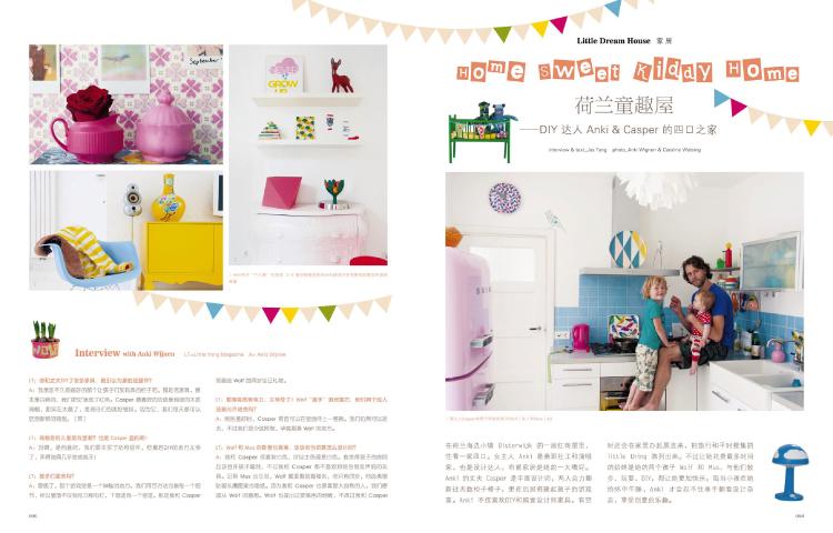 little thing magazine 2